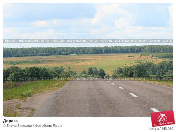 Дорога, фото № 143010, снято 15 июля 2007 г. (c) Елена Блохина / Фотобанк Лори
