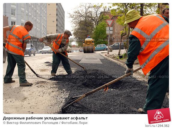 Дорожные рабочие укладывают асфальт, фото № 294382, снято 7 мая 2007 г. (c) Виктор Филиппович Погонцев / Фотобанк Лори