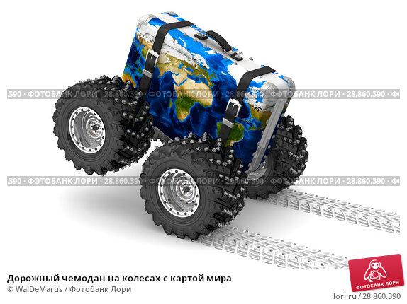 Купить «Дорожный чемодан на колесах с картой мира», иллюстрация № 28860390 (c) WalDeMarus / Фотобанк Лори