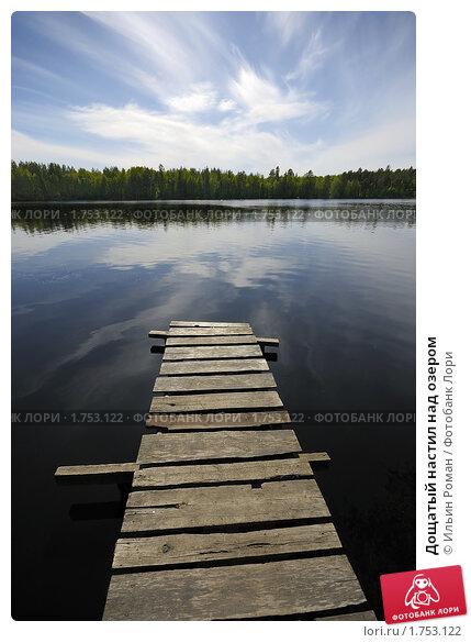 Купить «Дощатый настил над озером», фото № 1753122, снято 2 июня 2010 г. (c) Ильин Роман / Фотобанк Лори