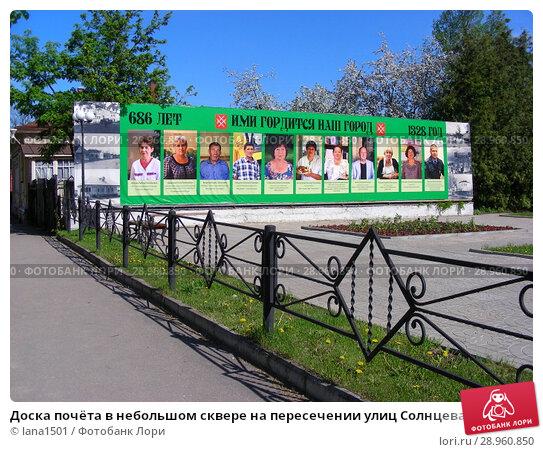 Проститутки руза рузский район