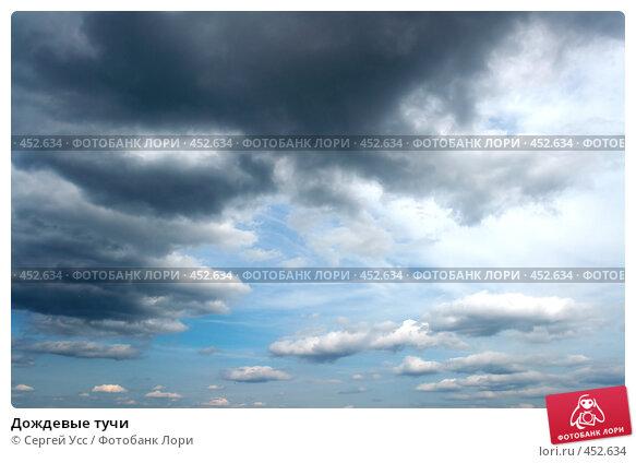 Купить «Дождевые тучи», фото № 452634, снято 22 апреля 2019 г. (c) Сергей Усс / Фотобанк Лори
