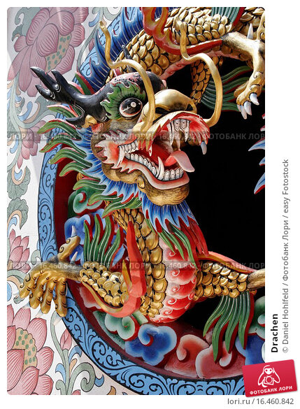 colour symbolism in chinese culture Context, culture and time are certainly important factors to consider when thinking about color symbolism examples of cultural & religious symbolism of color depending on the culture or society, colors may symbolize diffferent things for different people.