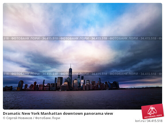 Dramatic New York Manhattan downtown panorama view (2018 год). Стоковое фото, фотограф Сергей Новиков / Фотобанк Лори