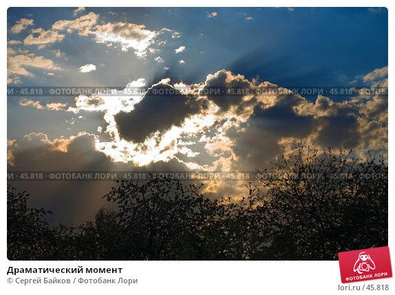 Драматический момент, фото № 45818, снято 16 мая 2007 г. (c) Сергей Байков / Фотобанк Лори