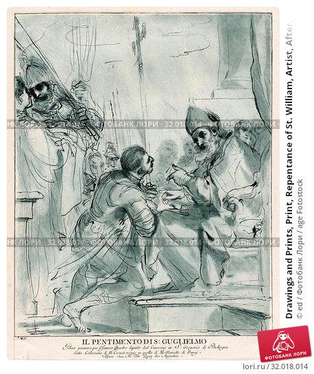 Купить «Drawings and Prints, Print, Repentance of St. William, Artist, After, Guercino (Giovanni Francesco Barbieri), Vincenzio Vangelisti, Italian, Cento 1591...», фото № 32018014, снято 10 апреля 2017 г. (c) age Fotostock / Фотобанк Лори
