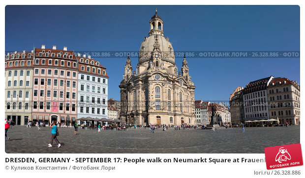 Купить «DRESDEN, GERMANY - SEPTEMBER 17: People walk on Neumarkt Square at Frauenkirche (Our Lady church) in the center of Old town, State of Saxony, Germany on September 17, 2014 in Dresden», фото № 26328886, снято 17 сентября 2014 г. (c) Куликов Константин / Фотобанк Лори