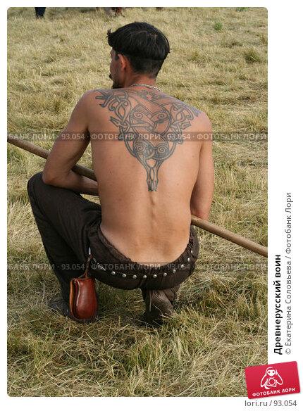 Древнерусский воин, фото № 93054, снято 19 августа 2007 г. (c) Екатерина Соловьева / Фотобанк Лори