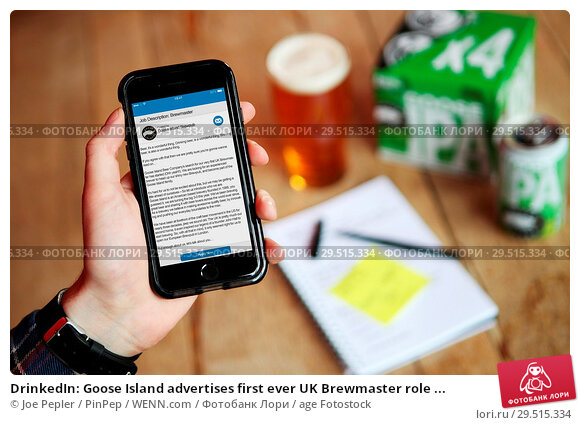 Купить «DrinkedIn: Goose Island advertises first ever UK Brewmaster role ahead of the launch of its UK Brewpub due to open London late Summer 2018. Brewmaster...», фото № 29515334, снято 16 апреля 2018 г. (c) age Fotostock / Фотобанк Лори