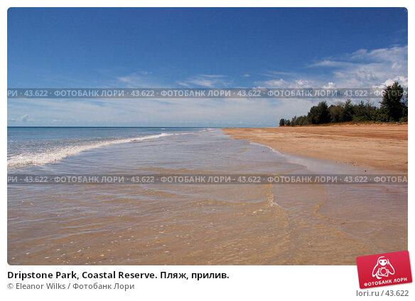 Dripstone Park, Coastal Reserve. Пляж, прилив., фото № 43622, снято 13 мая 2007 г. (c) Eleanor Wilks / Фотобанк Лори
