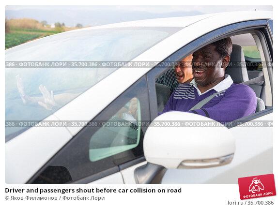 Driver and passengers shout before car collision on road. Стоковое фото, фотограф Яков Филимонов / Фотобанк Лори