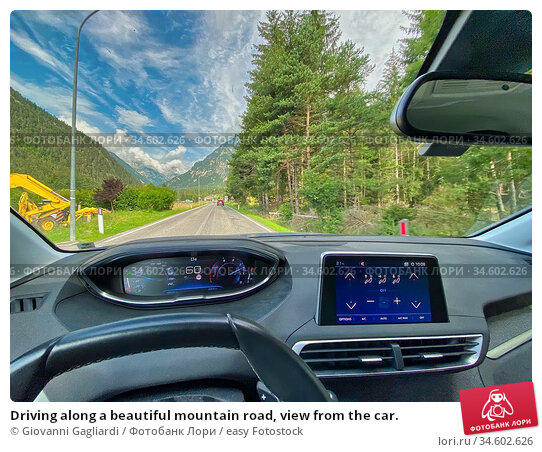 Driving along a beautiful mountain road, view from the car. Стоковое фото, фотограф Giovanni Gagliardi / easy Fotostock / Фотобанк Лори