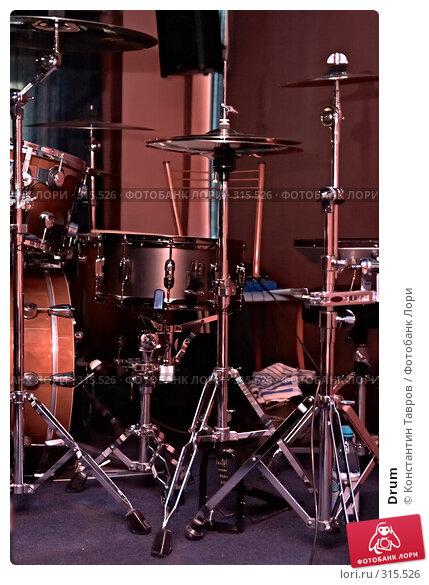 Drum, фото № 315526, снято 15 мая 2008 г. (c) Константин Тавров / Фотобанк Лори