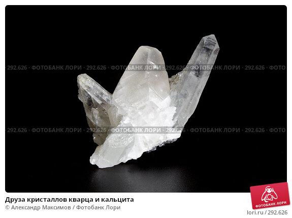Друза кристаллов кварца и кальцита, фото № 292626, снято 25 ноября 2006 г. (c) Александр Максимов / Фотобанк Лори