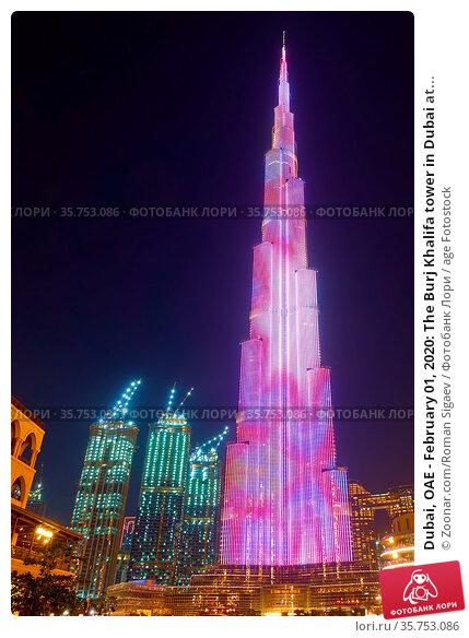 Dubai, OAE - February 01, 2020: The Burj Khalifa tower in Dubai at... Стоковое фото, фотограф Zoonar.com/Roman Sigaev / age Fotostock / Фотобанк Лори