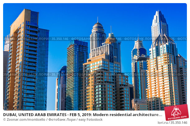 DUBAI, UNITED ARAB EMIRATES - FEB 5, 2019: Modern residential architecture... Стоковое фото, фотограф Zoonar.com/monticello / easy Fotostock / Фотобанк Лори