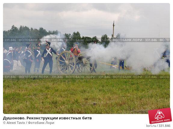 Душоново. Реконструкции известных битв, эксклюзивное фото № 331846, снято 22 июня 2008 г. (c) Alexei Tavix / Фотобанк Лори