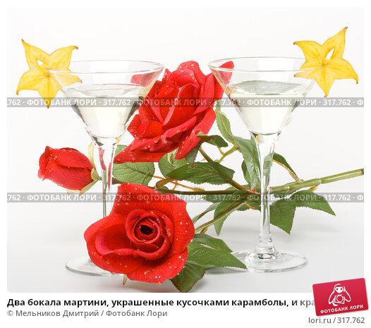 Купить «Два бокала мартини, украшенные кусочками карамболы, и красная роза», фото № 317762, снято 20 мая 2008 г. (c) Мельников Дмитрий / Фотобанк Лори