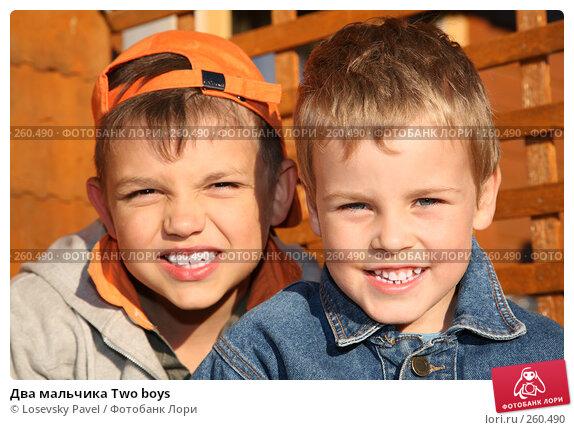 Два мальчика Two boys, фото № 260490, снято 20 октября 2016 г. (c) Losevsky Pavel / Фотобанк Лори