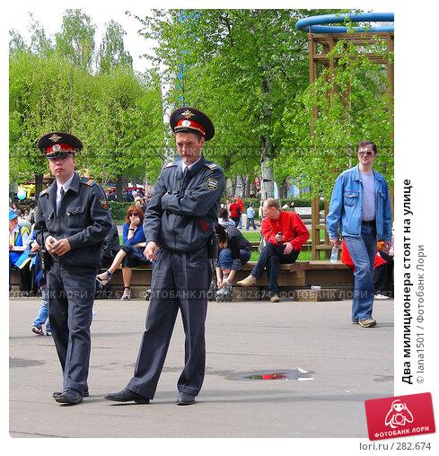 Два милиционера стоят на улице, эксклюзивное фото № 282674, снято 1 мая 2008 г. (c) lana1501 / Фотобанк Лори