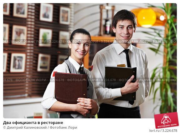Санкт-Петербург роботу казино ресторан офіціант гнучкий графік Казино і онлайн казино