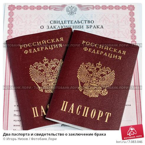 Купить «Два паспорта и свидетельство о заключение брака», эксклюзивное фото № 7083046, снято 2 марта 2015 г. (c) Игорь Низов / Фотобанк Лори