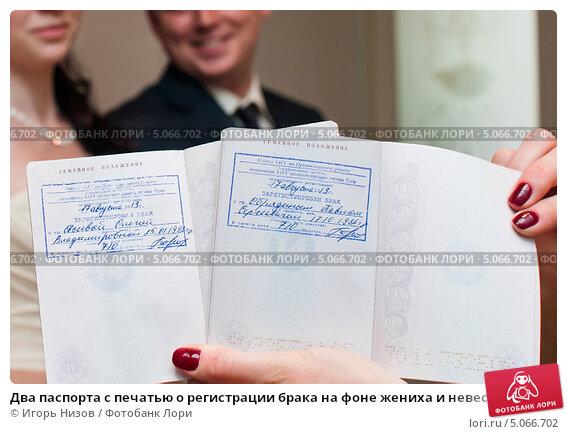 Купить «Два паспорта с печатью о регистрации брака на фоне жениха и невесты», эксклюзивное фото № 5066702, снято 17 августа 2013 г. (c) Игорь Низов / Фотобанк Лори