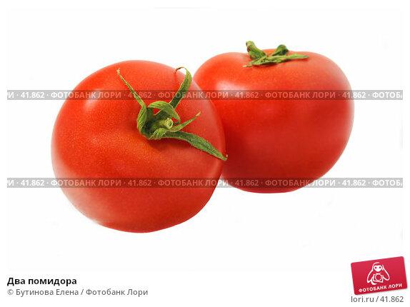 Два помидора, фото № 41862, снято 12 апреля 2007 г. (c) Бутинова Елена / Фотобанк Лори