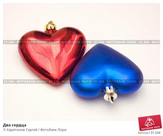 Два сердца, фото № 31334, снято 23 января 2007 г. (c) Харитонов Сергей / Фотобанк Лори