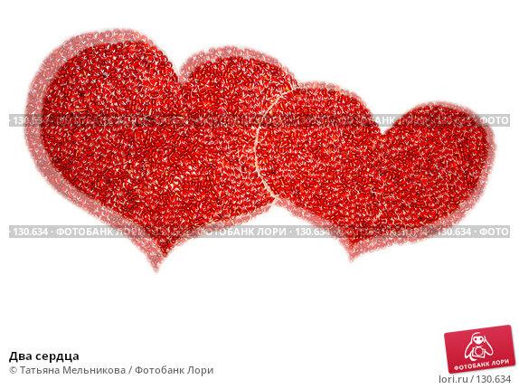 Два сердца, фото № 130634, снято 23 мая 2017 г. (c) Татьяна Мельникова / Фотобанк Лори