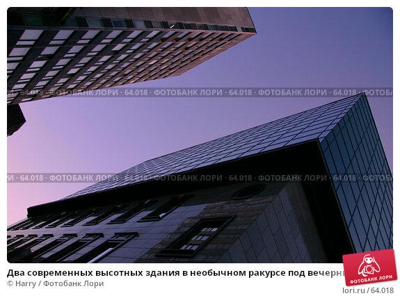 Два современных высотных здания в необычном ракурсе под вечерним небом, фото № 64018, снято 9 июня 2005 г. (c) Harry / Фотобанк Лори