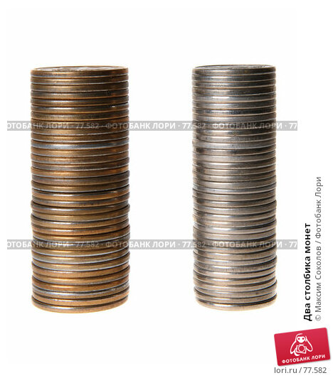 Купить «Два столбика монет», фото № 77582, снято 24 июля 2007 г. (c) Максим Соколов / Фотобанк Лори