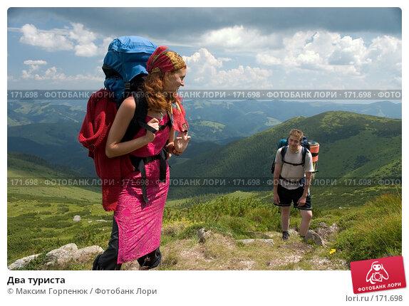 Купить «Два туриста», фото № 171698, снято 16 июля 2005 г. (c) Максим Горпенюк / Фотобанк Лори