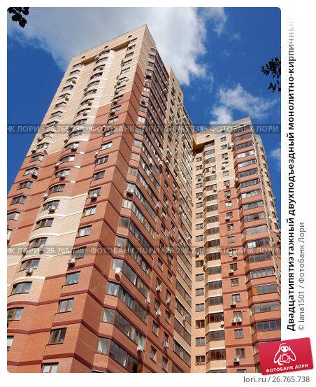 Двадцатипятиэтажный двухподъездный монолитно-кирпичный жилой дом, построен в 2010 году. Жилой комплекс «Кронштадтский». Кронштадтский бульвар, 49, корпус 1. Головинский район. Москва, эксклюзивное фото № 26765738, снято 15 августа 2017 г. (c) lana1501 / Фотобанк Лори