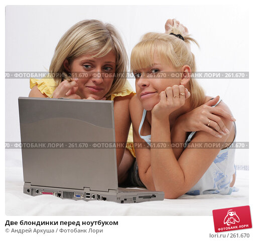 Две блондинки перед ноутбуком, фото № 261670, снято 2 марта 2008 г. (c) Андрей Аркуша / Фотобанк Лори