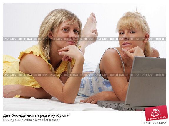 Купить «Две блондинки перед ноутбуком», фото № 261686, снято 2 марта 2008 г. (c) Андрей Аркуша / Фотобанк Лори