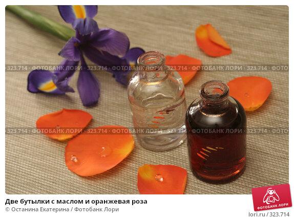 Две бутылки с маслом и оранжевая роза, фото № 323714, снято 28 января 2008 г. (c) Останина Екатерина / Фотобанк Лори