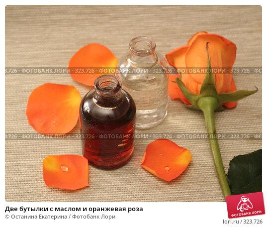 Две бутылки с маслом и оранжевая роза, фото № 323726, снято 28 января 2008 г. (c) Останина Екатерина / Фотобанк Лори