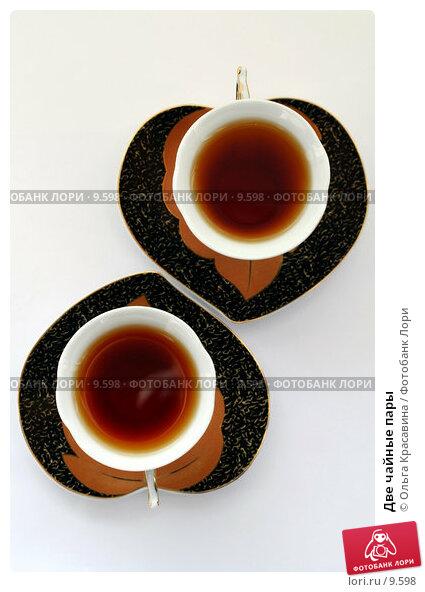 Купить «Две чайные пары», фото № 9598, снято 27 июня 2006 г. (c) Ольга Красавина / Фотобанк Лори