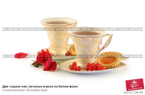 Две чашки чая, печенье и роза на белом фоне, фото № 138734, снято 27 июня 2007 г. (c) Елена Блохина / Фотобанк Лори