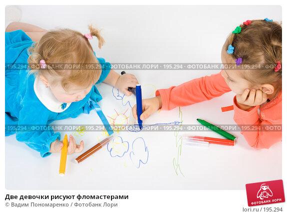 Две девочки рисуют фломастерами, фото № 195294, снято 19 января 2008 г. (c) Вадим Пономаренко / Фотобанк Лори