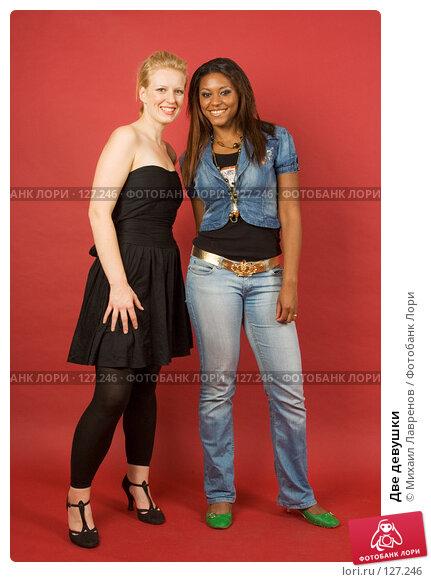 Две девушки, фото № 127246, снято 23 сентября 2006 г. (c) Михаил Лавренов / Фотобанк Лори