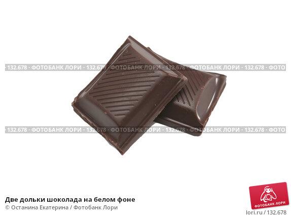 Две дольки шоколада на белом фоне, фото № 132678, снято 21 ноября 2007 г. (c) Останина Екатерина / Фотобанк Лори