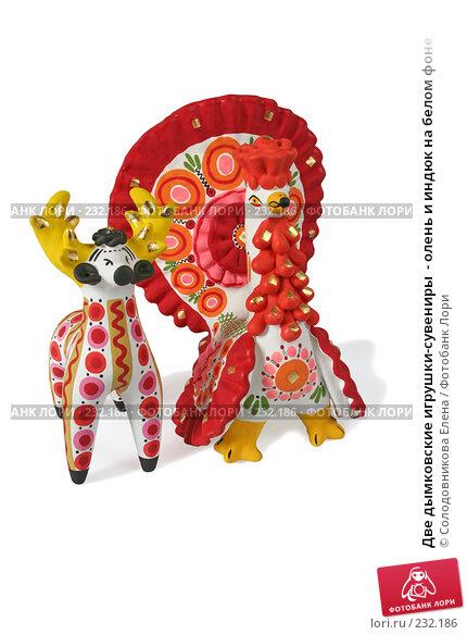 Две дымковские игрушки-сувениры  - олень и индюк на белом фоне, фото № 232186, снято 10 февраля 2007 г. (c) Солодовникова Елена / Фотобанк Лори