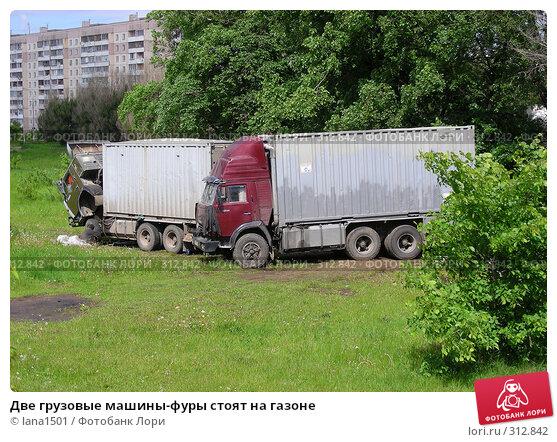 Две грузовые машины-фуры стоят на газоне, эксклюзивное фото № 312842, снято 4 июня 2008 г. (c) lana1501 / Фотобанк Лори