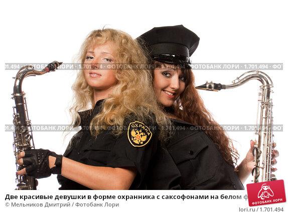 сакс фото русских девушек