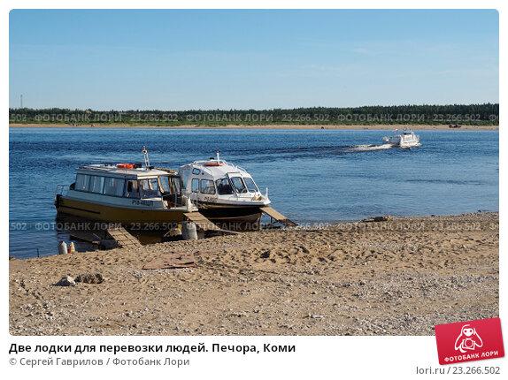 перевозка лодок в сызрани