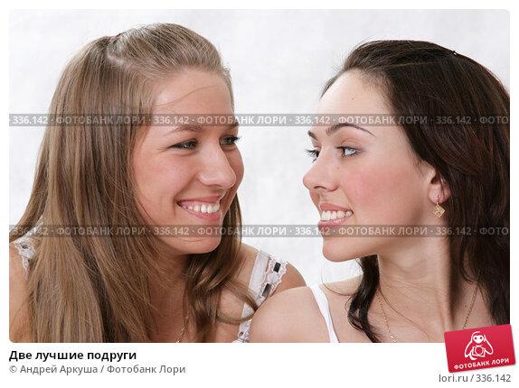 Две лучшие подруги, фото № 336142, снято 5 апреля 2008 г. (c) Андрей Аркуша / Фотобанк Лори