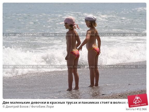 Девочки в трусиках стоя фото 743-869