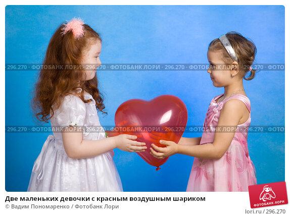 Две маленьких девочки с красным воздушным шариком, фото № 296270, снято 8 марта 2008 г. (c) Вадим Пономаренко / Фотобанк Лори